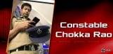 vennela-kishore-chokka-rao-comedy-details-