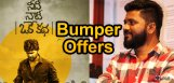 Venu-udugula-movies-upcoming-offers-