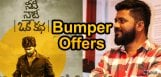 Venu-udugula-movies-upcoming-offers-