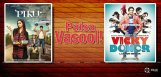 vicky-donor-and-piku-movie-collections-details