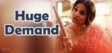 vidya-balan-demanding-huge-money