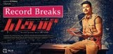 vijay-theri-movie-breaks-baahubali-record