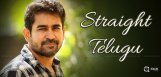 vijay-anthony-straight-telugu-filn