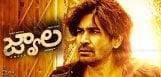 vijay-antony-jwala-look