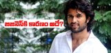 discussion-on-vijay-devarakonda-arjun-reddy-film