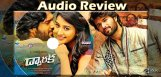 vijaydevarakonda-dwaraka-audio-review
