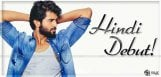 vijay-deverakonda-hindi-debut-with-rgv