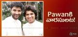 vijaydevarakonda-kamalkamaraju-in-pawan-film