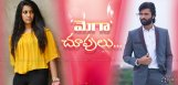 vijay-devarakonda-niharika-konidela-new-film