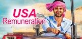 vijay-deverakonda-geetha-govindam-remuneration