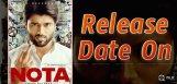 vjay-deverakonda-nota-film-release-details