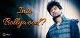 Vijay-Devarakonda-may-go-to-bollywood