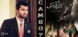 vijay-deverakonda-cameo-in-mallesham-movie