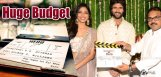 deverakonda-s-hero-a-high-budget-movie