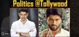vijay-deverakonda-maheshbabu-nani-political-films