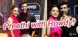 kiara-advani-with-vijay-deverakonda