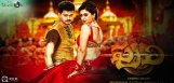 vijay-puli-movie-morning-shows-cancelled