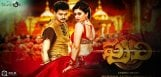 vijay-puli-movie-morning-shows-cancelled