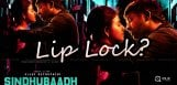 lip-lock-scene-between-vijay-sethupathi-anjali