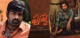 Huge-Shock-To-Pushpa-From-Vijay-Sethupathi-