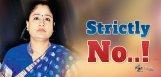 vijay-shanti-to-do-positive-role-in-sarileru-neeke