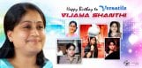 five-unique-trends-of-vijayashanti-in-tollywood