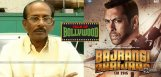 vijayendra-prasad-written-story-for-bajrangi-bhaij