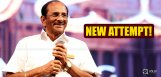 vijayendra-prasad-directing-new-film-details
