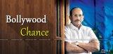 vijayendra-prasad-to-direct-ajay-devgn-in-hindi