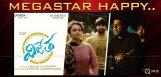 chiranjeevi-happy-kalyan-dhev-details-