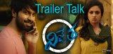 kalyaan-dhev-vijetha-trailer-talk-details