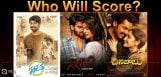 kalyaan-dhev-vijetha-rx100-chinna-babu-movies