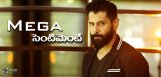 charan-to-attend-vikram-iru-mugan-audio-launch