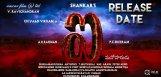 vikram-i-movie-release-confirmed