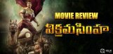 vikrama-simha-movie-review-film-rating-collections