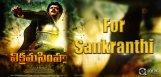 Vikrama-Simha-enters-Sankranthi-Race