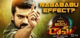 nagababu-effect-on-vinaya-vidheya-rama