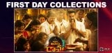 vinaya-vidheya-rama-first-day-collections