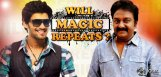 Vinayak039-s-next-film-to-be-released-in-March-