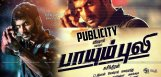 vishal-tamil-film-paayum-puli-movie-updates