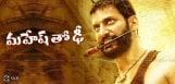 vishalu-rayudu-release-clash-with-brahmotsavam