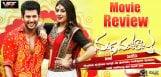 vishal-maga-maharaju-movie-review-and-ratings