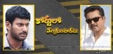 vishal-sarathkumar-police-complaints-eachother