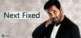 manchu-vishnu-new-film-fixed