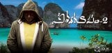 Vishwaroopam-2-on-sets-from-June