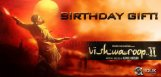 Viswaroopam-2-trailer-on-Kamals-Birthday