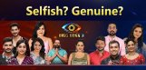 bigg-boss3-geuine-and-selfish-contestants