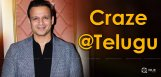vivek-oberoi-telugu-film-offers