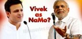 Vivek-Oberoi-in-a-dilemma-to-play-NaMo