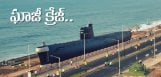 public-increased-for-kurusurasubmarine-vizag
